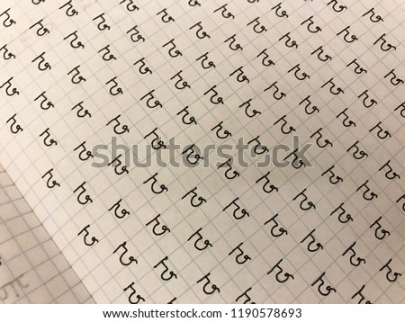 Learning sanskrit devanagari hindi alphabet handwritten in copybook