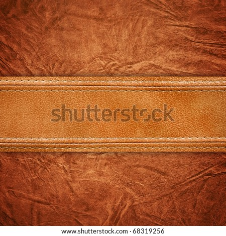 leather background with seam