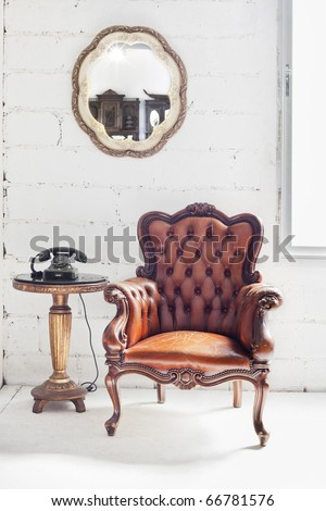 leather chair in white room interior