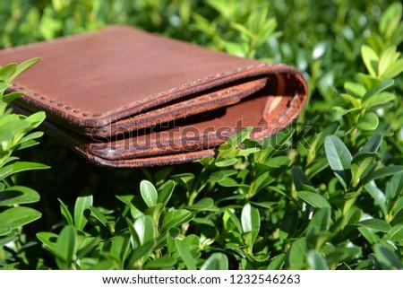 Leatherworking handmade wallet #1232546263