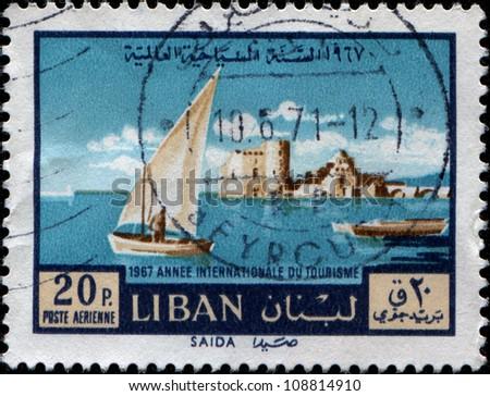 LEBANON - CIRCA 1967: A stamp printed in Lebanon shows Grotto, Jeita, Tourist Propaganda series, circa 1967