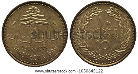 Lebanon Lebanese coin 10 ten piastres 1969, cedar of Lebanon, denomination in Arabic and French within laurel wreath,