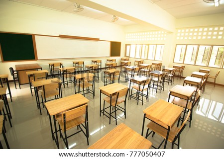 lecture room or school empty...