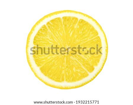 Lemon slice isolated on white background. Clipping path.