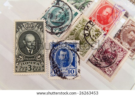 Lenin and the Russian tsars represented on stamps of the beginning of 20 centuries in Russia and the USSR