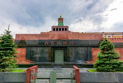 Lenin Mausoleum on Red square in Moscow, Russia (inscription