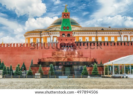 Shutterstock Lenin's Mausoleum, iconic resting place of Vladimir Lenin in the center of Red Square, Moscow, Russia