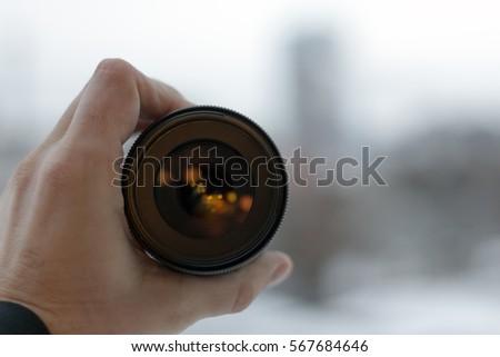 lens #567684646