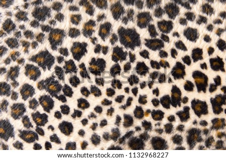 Leopard fur texture background. #1132968227