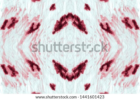 Leopard Print. Fashion African Jungle Animal Wallpaper. Drawn by Hand Exotic Texture Design. Seamless Pink Rapport. Artistic Luxury Panther Leather. Watercolor Leopard Print.