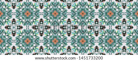Leopard print. Leopard Design. Swimwear Design. Wild Cheetah Texture. Watercolour Savannah Design. Leopard Print BG. Watercolour Dalmatian.