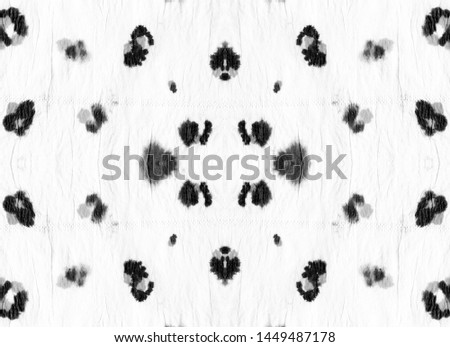 Leopard Print. Seamless Grey and White Rapport. Drawn by Hand Exotic Textile Design. Fashion African Jungle Animal Background. Artistic Painted Panther Leather. Watercolor Leopard Print.