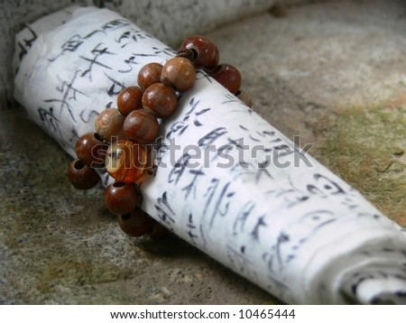 Letter for god in the Buddhist temple,