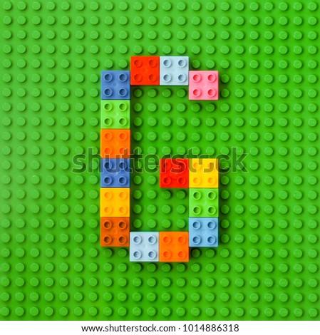 Letter G green #1014886318