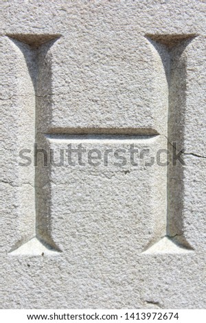 Letter h carved in stone #1413972674
