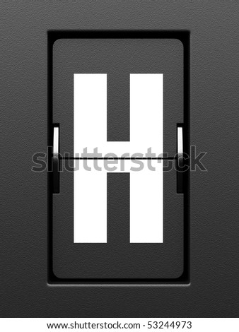 Letter H from mechanical scoreboard alphabet