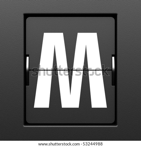 Letter M from mechanical scoreboard alphabet