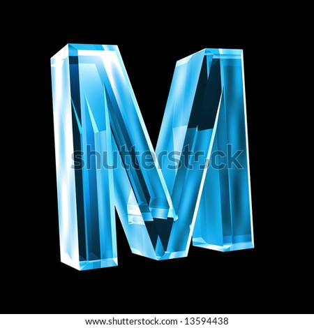letter m logo. stock photo : letter M in blue