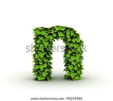 Letter  n, alphabet of green leaves, small caps