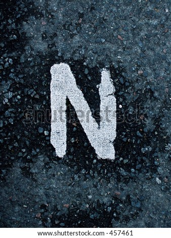 Letter N on the road