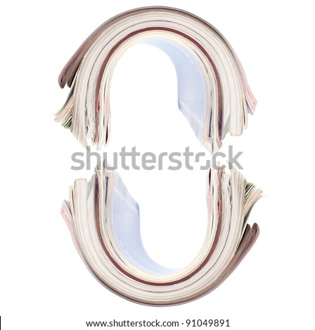 Letter O from book spines alphabet set