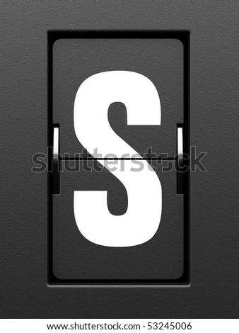 Letter S from mechanical scoreboard alphabet