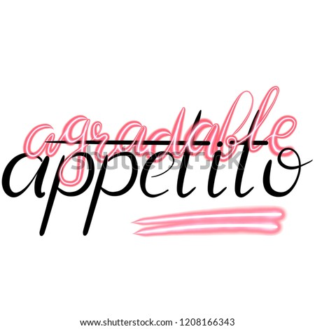 Lettering illustration of a phrase bon appetite in spanish language in black and red colors on white background for poster/ menu/ restaurant company. #1208166343