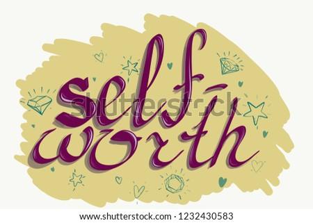 Lettering self worth diamonds star heart self-knowledge self-awareness