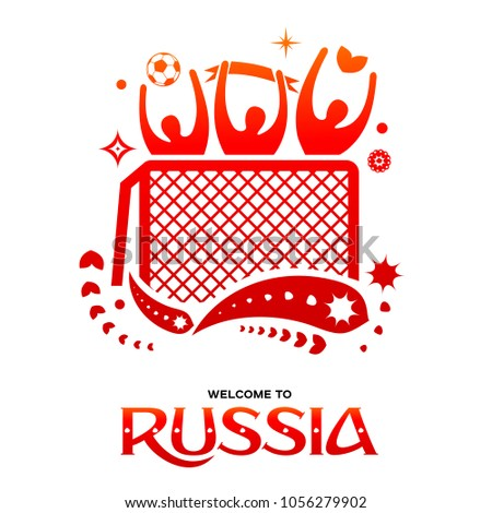 Lettering welcome to Russia. FIFA World Cup in Russia 2018. World of Russia modern and traditional elements, 2018 trend templates. Illustration on white background.