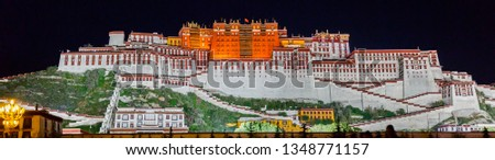 LHASA, TIBET / CHINA - July 31, 2017: Panorama view of Potala Palace at night. The history of the palace reaches back to the year 1645. Back then the 5th Dalai Lama started the construction. Stock photo ©