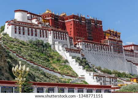 LHASA, TIBET / CHINA - July 31, 2017: Side view on Potala Palace. Nowadays, it is considered the most important architectural space of the Tibetan Buddhism, Stock photo ©