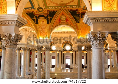 Library of Congress, interior of the building, Washington, DC