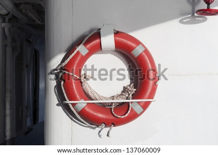 Lifesaver detail from a passenger ferry in Istanbul, TURKEY