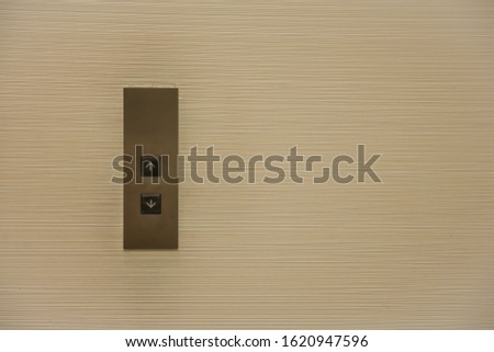 Lift Elevator with Control Pad. Working Lift Elevator with Light Up Button. Lift. Elevator. Lift. Elevator, Control Pad
