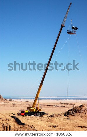 lifting/hoisting crane