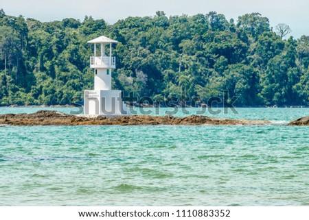 Light Beacon tower at Khao Lak. It is in Takua Pa, Phang Nga, Thailand. #1110883352