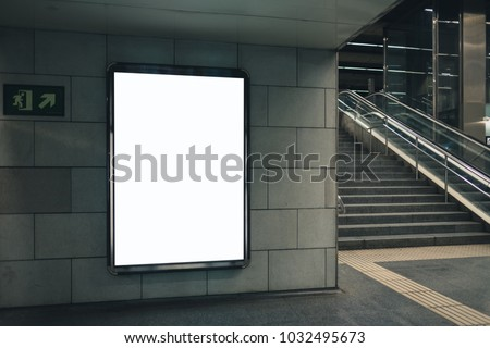 Light box display with white blank space for advertisement. Subway mock-up design.