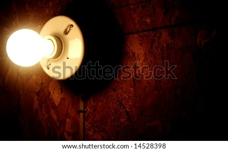 light bulb  against a dark background