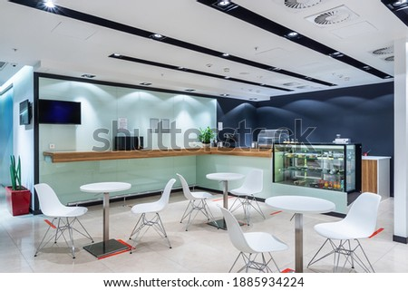 Light colored office canteen at the business center. Stock photo ©