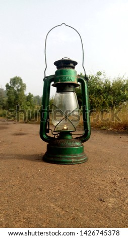 Light Lamp Old Lamp light