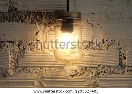 light Light bulb and Brightness #1283327485