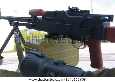 Light-machine-gun Images and Stock Photos - Avopix com