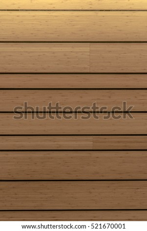 Light Simple Wood Panel Texture Background