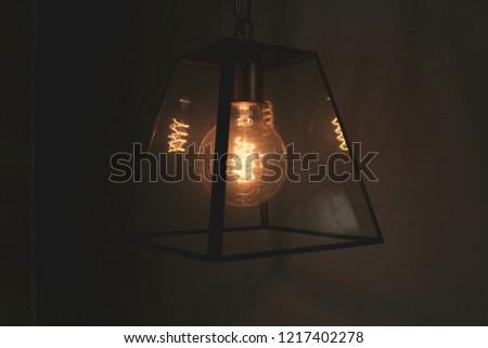 lightball in the dark