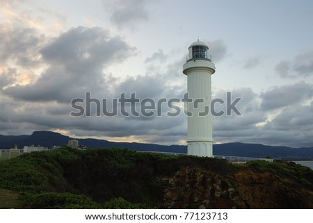 Lighthouse of Wollongong