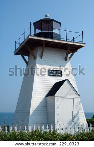 Lighthouse, Olcott, New York