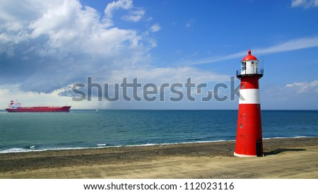 Lighthouse on the blue sky background. Westkapelle