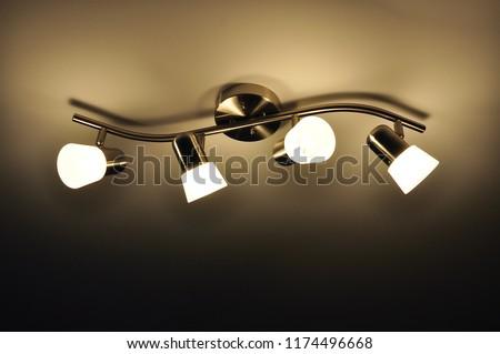 Lighting fixtures in the ceiling