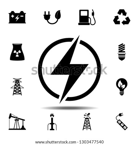 Lightning icon. Simple glyph illustration element of energy icons set for UI and UX, website or mobile application