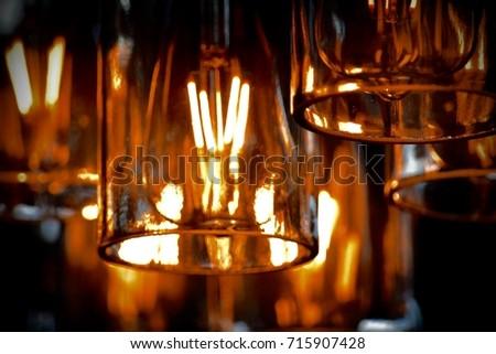 Lights #715907428
